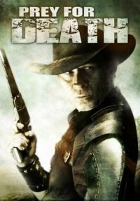 Охота за мертвецом